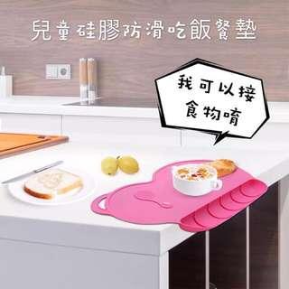 🚚 📷現貨,附實拍📷兒童硅膠防滑防水吃飯餐墊