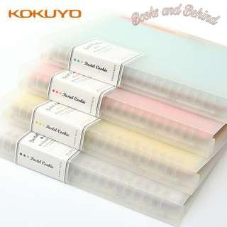 KOKUYO JAPAN pastel binder B5