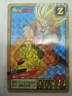 🚚 Dragonballz Super Battle Double Prism Card