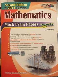 Maths mock paper 2013