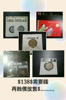 $138【再減價至$68】