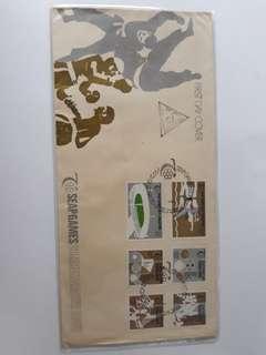 Singapore FDC 1973