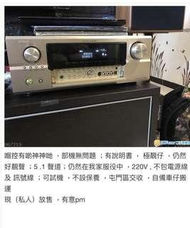 DENON AVR 3805 / 5 . 1 聲道擴音機
