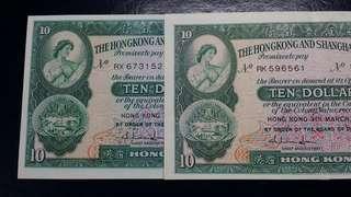 有趣嘅收藏😍😍😍兩張小錯體圖案移位1978年匯豐$10,一張向上偏左,左邊及上白邊較窄,右及下明顯留白較多,另一張向下移,明顯上白邊較闊。兩張都有摺無穿爛。 共只售$179包郵局平郵費(郵誤自負),掛號另加$15。(保證100%真幣,否則賣家願意負上一切責任) ~面交只限星期一至五,6:45pm灣仔或金鐘站。 ~星期六,日或假日任何時間西灣河地鐵站(請認真購買)