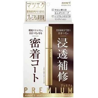 日本 Avancé Matsueku Protect Premium 修護睫毛精華液
