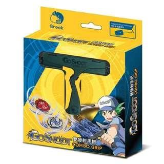SG Seller - Brook Design - GoShoot Combo Grip BeyBlade Launcher