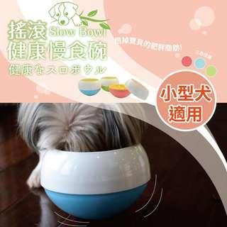 🚚 。╮♥寶貝咪嚕的家♥╭。ACEPET 搖滾健康慢食碗~不倒翁~防貪食碗、防吐碗 適合:小型犬