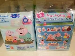 $18一包(80片有9包)Johnson 多用途清爽柔濕巾 BB濕紙巾 Peppa Pig
