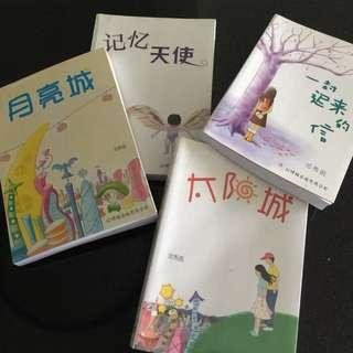 Young Adults Chinese novels邓秀茵