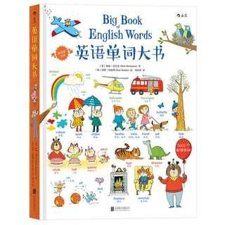 🚚 Big Book of English Words