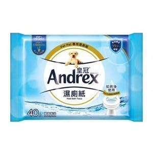 Andrex 濕紙巾