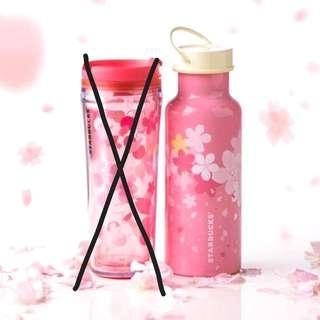 🚚 Starbucks Sakura Tumbler
