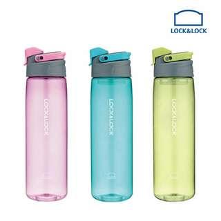 Botol Minum Lock & Lock Easy Stopper 950 ml Hijau