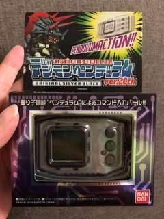 Digimon Pendulum
