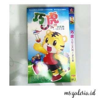 DVD  QIAOHU Education