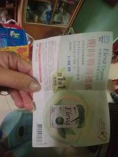 Eleva3買ㄧ送ㄧ券