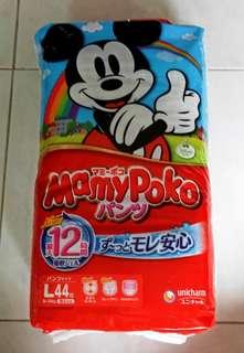 Brand New Sealed Mamypoko Mickey Diapers / Pullups / Pants