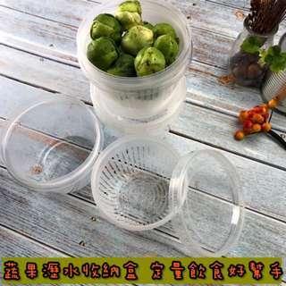 🚚 雙層瀝水保鮮盒/葱蒜蕃茄保鮮盒/保鮮盒/冰箱收納盒