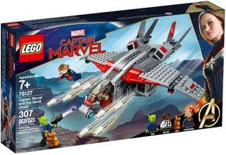 LEGO 76127 Captain Marvel and The Skrull Attack 可門市或地鐵交收或順豐到付