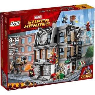 Lego 76108 Marvel - Sanctum Sanctorum Showdown 門市或地鐵或順豐到付