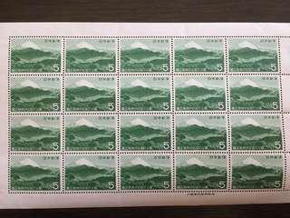 Japanese National Park Stamps 1962 Collection 1x sheet of 20