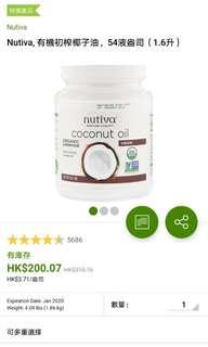 100%new organic Nitiva coconut oil 1.6L
