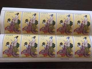 Japanese Stamps 1959 Collection 1x sheet of 10