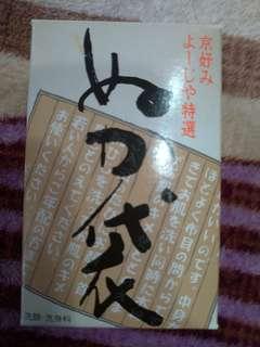 🚚 京都老牌 ぬか日本洗顏、洗身料🇯🇵