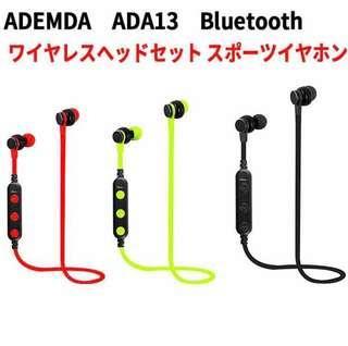 🚚 Ademda ADA13 Stereo Wireless Headset