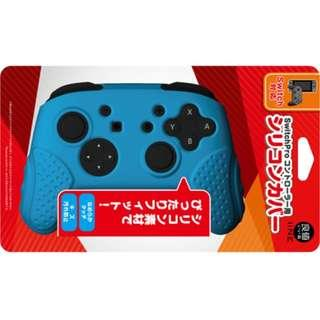 [In Stock] IINE Switch ProCon Silicone Casing with Grip (Blue)