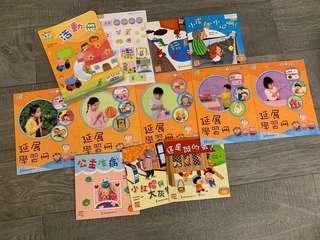 全新K1書冊 教育出版社 生活學習套 共5套 幼兒班用  全新 所有配件齊