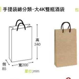 🚚 大4K M 牛皮無印 雙瓶酒袋 紙袋 咖啡棉繩有底板 3-2310437