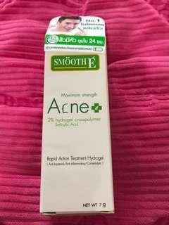 泰國直送 Smooth E Acne Treatment 暗瘡膏