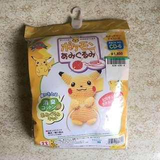 [全新] 比卡超毛巾扣 DIY  Pikachu Pokemon 寵物小精靈 冷織 生日禮物 送禮 男朋友 女朋友 聖誕禮物 抽獎 交換禮物 公仔 手作 文青 藝術 手工包 材料包