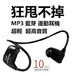🚚 新款 甩不掉 雙耳 藍芽 耳機 mp3 插卡 藍牙 掛耳式 運動 wireless bluetooth earphones 非 SONY iphone 三星 JBL 鐵三角 小米 OPPO HTC W262 WS413 WS615 W273