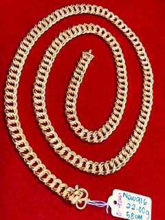 Rantai leher emas 916