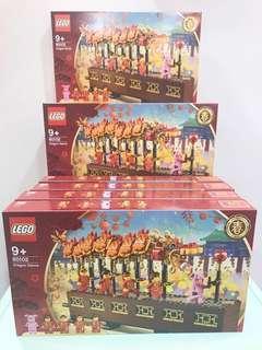 LEGO 80102 Dragon Dance