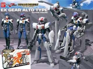 Bandai Armor Plus Alto Saotome