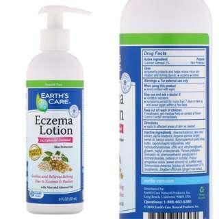 [ 預購 ] 美國Earth's Care, 濕疹用潤膚霜 Eczema Lotion, 2% Colloidal Oatmeal (237 ml)