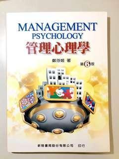 🚚 管理心理學 六版Management Psychology