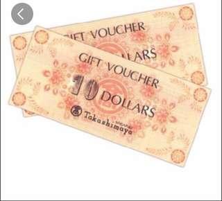 $120 Takashimaya Vouchers