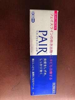 🚚 PAIR 痘痘膏全新日本🇯🇵購入