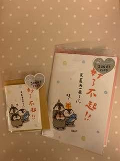 台灣製造 企鵝生日卡 卡通賀卡 心意卡