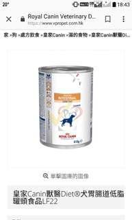 Royal Canin Gastro Intestinal Low Fat & Convalescene Support