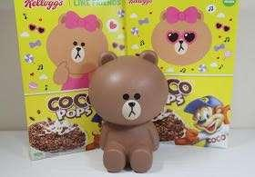 🚚 Line friends brown bear cereal container