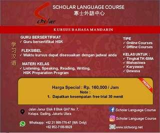 The best Mandarin Course online