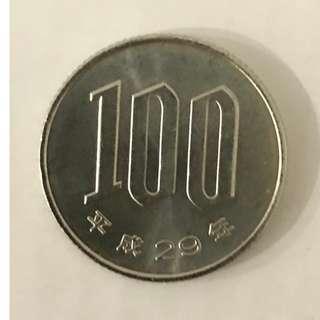 Coin 100 Yen Japan