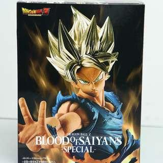 Dragonball Z Blood of Saiyans Special - Super Saiyan Son Goku