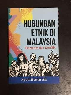 Hubungan Etnik di Malaysia