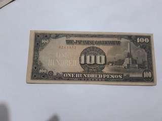 100 ww2 japanesse paper bill